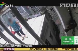 因不满邻居投诉其打麻将,女子不断从楼顶抛垃圾,且不听劝阻
