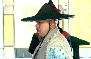 县太爷找不到作案真凶,潘长江及时赶到,说出了这样的话