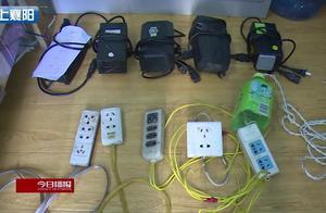 物业收缴业主私自扯下来的电线和充电器,市民要怎么做才能要回