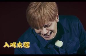 极限挑战:闽南语版的罗密欧与朱丽叶,小猪是个很好的喜剧演员