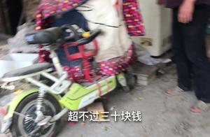 农村小伙卖废品,一个废旧的破冰柜能卖多少钱?买的钱换回一点钱