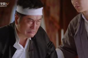 日本人暗杀黑老大,不料却误杀了他的妻儿,黑老大彻底被激怒了!