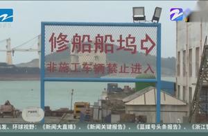 福建籍货船在威海发生二氧化碳泄露,导致10人死亡