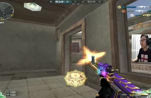 穿越火线:我的AK咋变成这样了?队友:自瞄外挂,已举报!