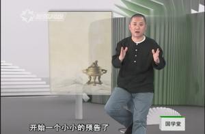 专家说:中国国学影响后世中国人,为发展奠定了很大的基础!