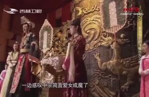 唐中宗爱女成魔,没想到竟然会被自己宠爱的女儿下毒谋害