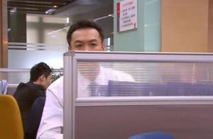 男子被开除,居然直接在办公室破口大骂,气氛太紧张!