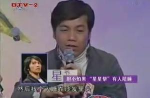 助理田启文曝周星驰隐私:他是孤独老人,所以要我们这些演员陪睡