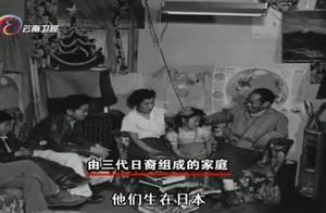 美籍日裔被关集中营,四口之家只能分到不到15㎡的住房,条件苛刻