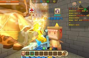迷你世界奥特刀战:队友关键时刻就掉链子,任凭敌人暴打也不还手