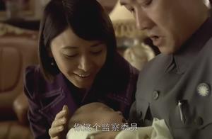 刚出生的孩子没人抚养,谁料立华一听是瞿恩的孩子,母爱泛滥了