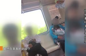 女子地铁霸道占座,与老人发生争执,称:你个老头子真不要脸