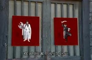 这是我见过最嚣张的门神,竟能够说祝福语,这也太神奇了!