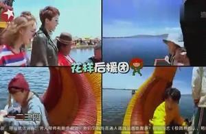 看到两个小鲜肉划船,宋丹丹吐槽:他们一下都不能划!