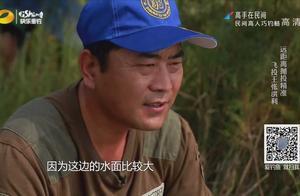 """江湖成名已久的""""飞投王"""",飞钩战鲢鱼,抛竿就有速度真快"""