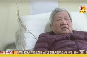 八旬母亲住院却没人管,竟是因为恶儿媳,这也太可恶了吧!