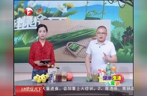 健康生活小常识 韭菜营养丰富,但有些人不宜多吃
