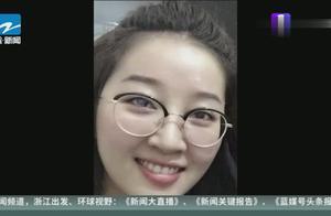 章莹颖案作案细节披露:嫌犯强暴后棒打斩首弃尸