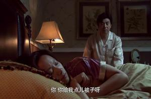 老公白天在外工作,晚上妻子居然还不让上床睡觉,太惨了