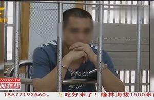 7名男子在14家公司租车144辆,却利用车辆进行虚假抵押进行诈骗