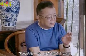 演员王刚深藏不露?北京四合院屋内古玩林立,字画更是价值不菲