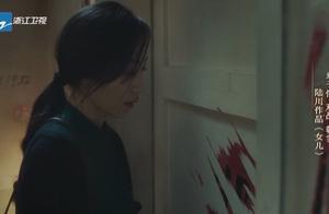短片《女儿》:李兰迪受伤害闹绝食,章子怡拒绝韩雪上门