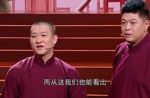 """曹云金""""性格不合""""离婚,当初郭德纲的评价,如今得到最好的回应"""
