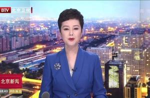 """""""北京榜样""""讲述榜样故事、传承榜样精神,争做时代楷模"""