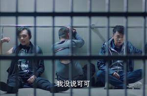 美女演员在KTV陪酒被男老板骚扰,男朋友跟姐夫却被关进警察局