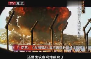 《金刚狼2》里呈现的长崎原子弹爆炸情景,它的真实性有多少?