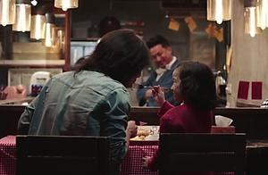 精致美食吃出市井百态,父女情深演绎人间温暖 赵又廷马千壹倾情飚戏爆开泪腺闸门