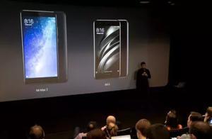 小米6在俄罗斯发布 售价3427元被赞太便宜
