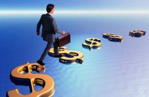如何识别网络贷款靠不靠谱?