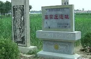 寿光发现司马懿疑冢 记者带你实地探访这里的古墓群