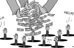 """融创信托融资""""账本"""":6家信托公司驰援超百亿元"""