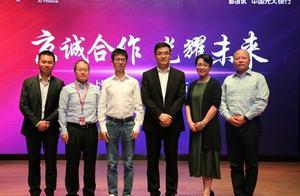 京东金融与光大银行签署战略合作协议,联名卡、理财产品、消费贷款三项新举措近期落地