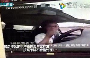 女子成都驾校考科二,竟在车内来了一段freestyle的尬舞