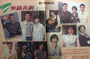 TVB经典剧《天地男儿》剧照里看看古天乐是白古,还是黑古?