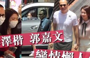 李泽楷比王思聪大方多了,1个亿给25岁女友买房,一次性全款!