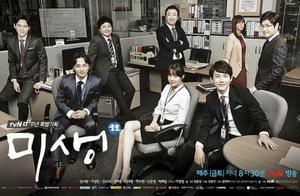 你以为你很努力,看看韩剧《未生》你就知道自己错了