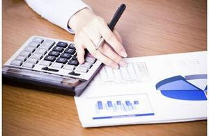 2018年会计有哪些等级会计证取消证书新变化
