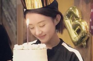 原创|众星为赵丽颖送上生日祝福,但没想到她和张碧晨关系最好?