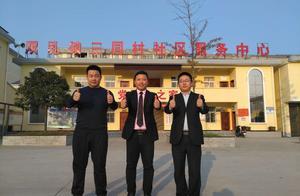 《陕西房产》和科教网在安康召开了房企跟投管理论坛第六次筹备会