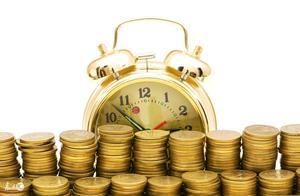 网络小贷公司暂停批设 现金贷金融何去何从?