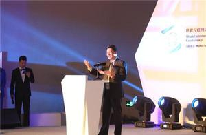 2017全球移动互联网开发创意大赛(MIC)中国区决赛落幕
