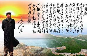 毛泽东的诗词最著名的十首(请带标点符号)