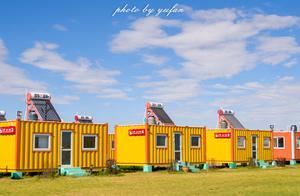 草原上颠覆传统的住宿,不住帐篷住集装箱,难道这也算进步?