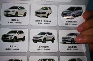 限量版靓车三万多开回家?郑州这家公司套路太深坑了近80人