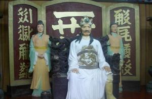 名人传-西夏开国皇帝李元昊