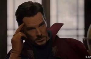 神推测!漫威电影《雷神3》里,奇异博士被洛基打败过
